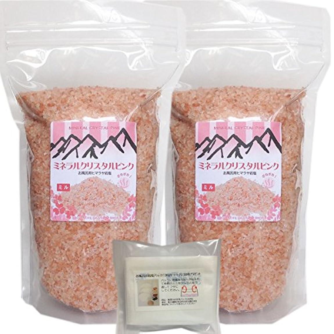 セラー変わるオーガニックヒマラヤ岩塩 ミネラルクリスタル ピンク [2Kgセット]