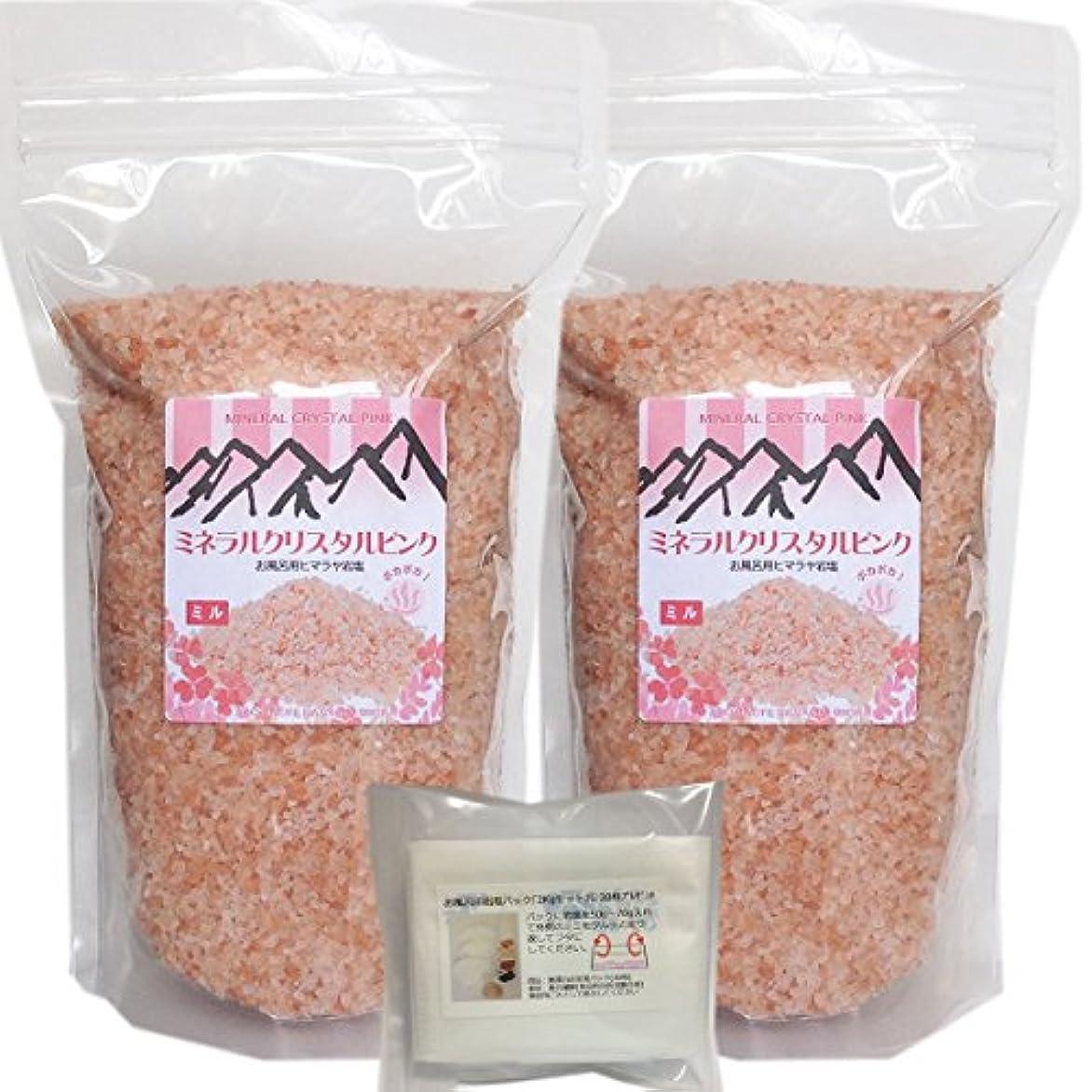 さわやか受賞バレエヒマラヤ岩塩 ミネラルクリスタル ピンク [2Kgセット]