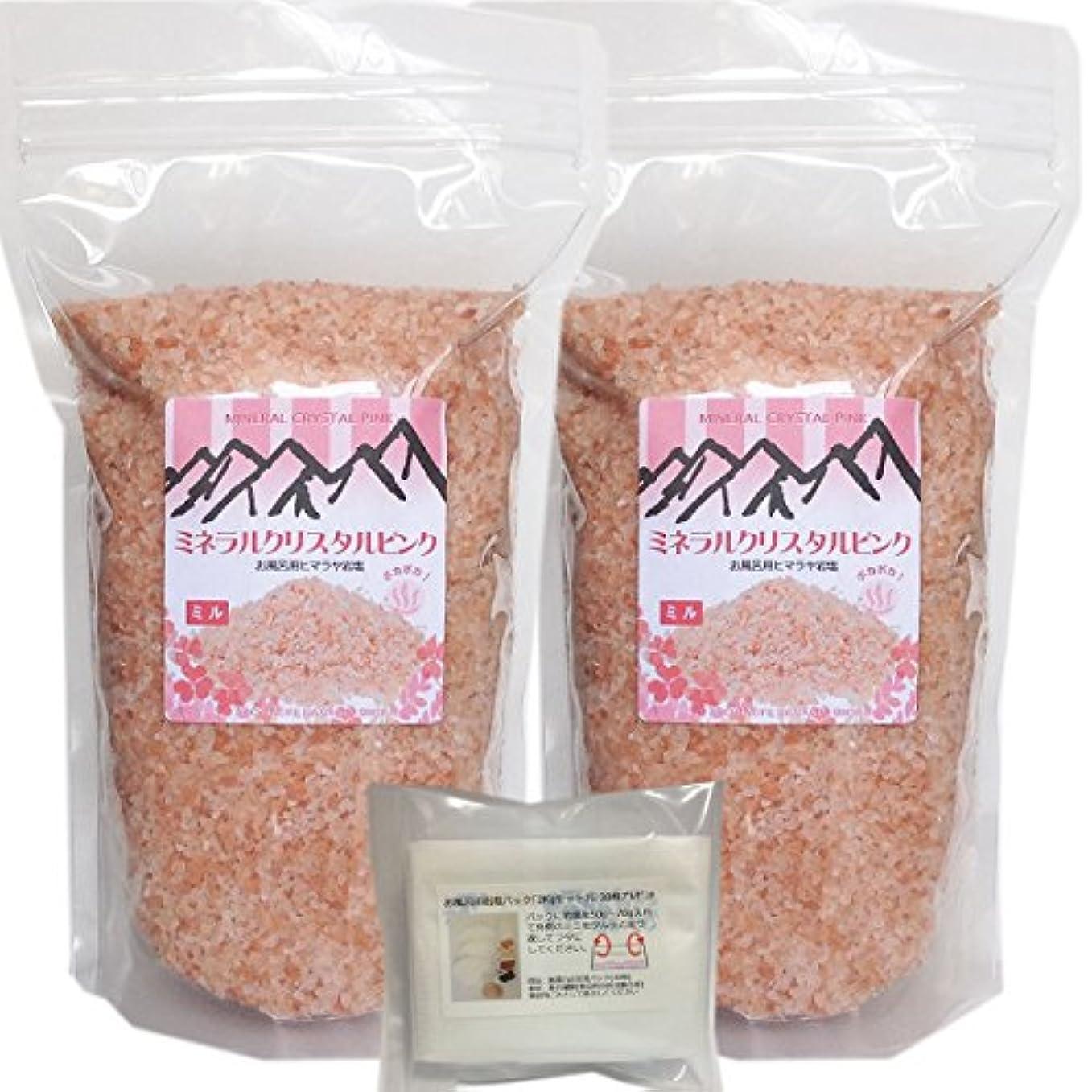 お手伝いさん急性合体ヒマラヤ岩塩 ミネラルクリスタル ピンク [2Kgセット]