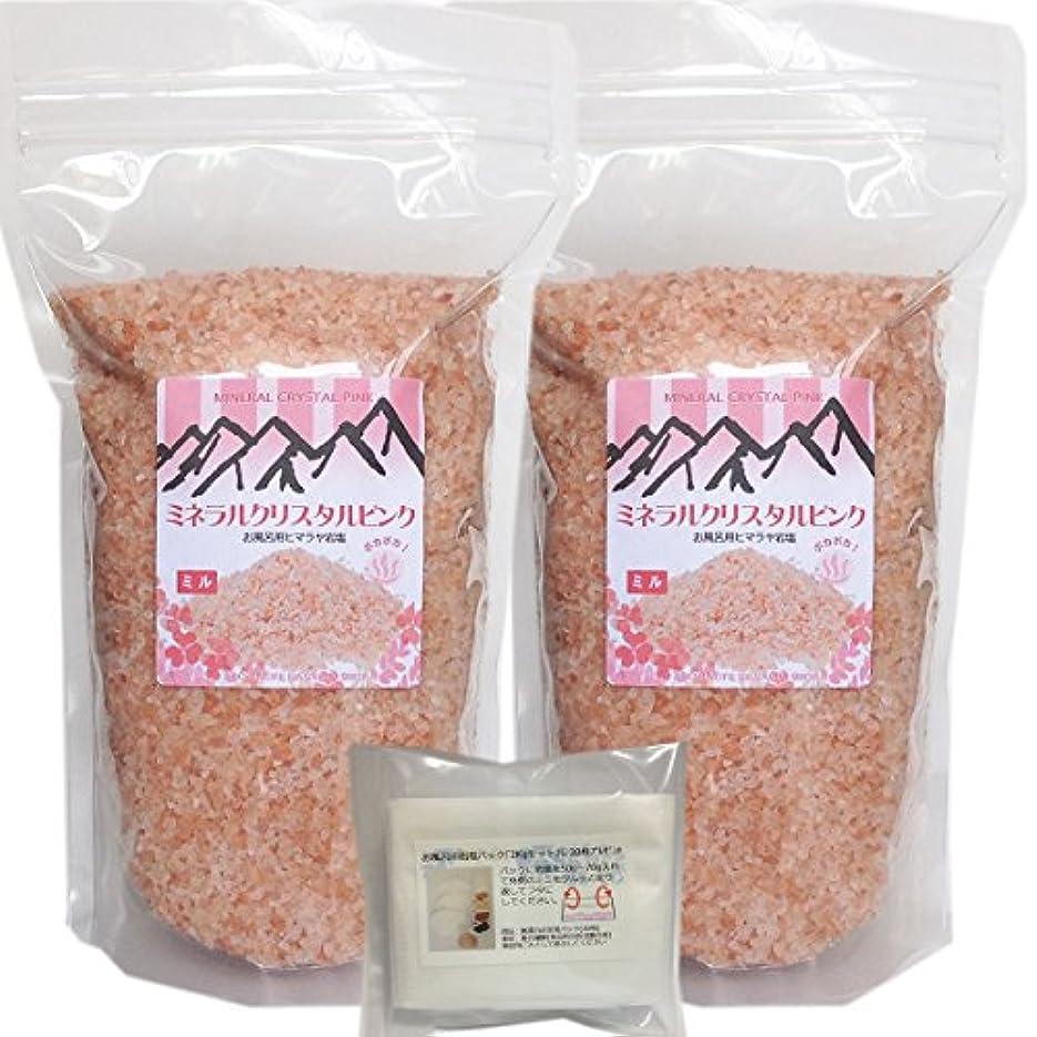 スラダム化合物軸ヒマラヤ岩塩 ミネラルクリスタル ピンク [2Kgセット]