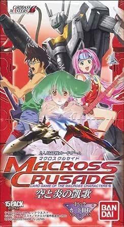 マクロス クルセイド 第2弾 -空と炎の凱歌- ブースター BOX