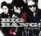 BIG BANG!(初回限定盤B)(DVD付)(在庫あり。)