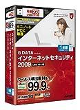 G DATA インターネットセキュリティ 2009 1年版/3台用 USB メモリ版 (商品イメージ)