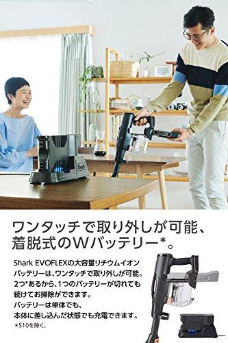 Shark(シャーク)『充電式コードレスクリーナー(EVOFLEXS30)』