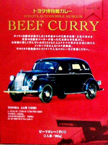 ★5箱セット★ トヨタ博物館カレー ビーフ(辛口)200g×5箱 レトルトカレー