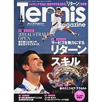 Tennis Magazine (テニスマガジン) 2011年 04月号 [雑誌]