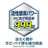 【まとめ買い】 アリエール 洗たく槽クリーナー 250g×3個