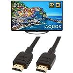 シャープ 60V型 4K対応液晶テレビ AQUOS HDR対応 4T-C60AJ1 (HDMIケーブル1.8m付)