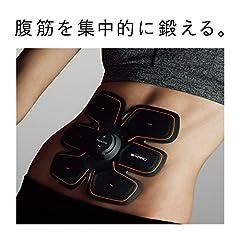 MTG SIXPAD(シックスパッド)Abs Fit 2(アブズフィット2)【メーカー純正品 [1年保証]】腹筋用