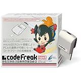 CYBER・コードフリークtypeII (DS/DS Lite用)