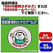 エスコ 平バール 900mm EA519MD-29