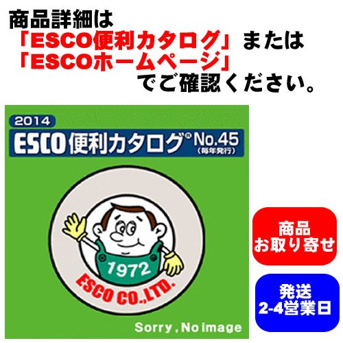 エスコ 115mmピンセット(プラスティック製) EA595VG-1