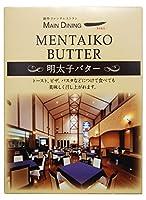 うまみ堂 明太子バター 280g
