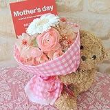 【クマさんガーベラ花束Mピンクホワイト・Mother's day カード付き】  プリザーブドフラワー ギフト プレゼント 母の日