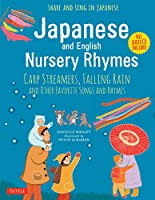 Japanese and English Nursery Rhymes: Carp Streamers, Falling Rain and Other Favorite Songs and Rhymes Audio Disc of Rhymes in Japanese Included