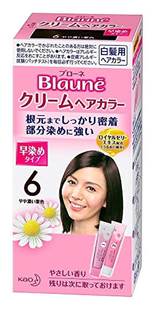 キャリア裁定耳【花王】ブローネ クリームヘアカラー 6やや濃い栗色 ×5個セット