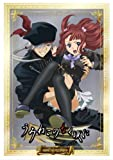TVアニメ「うみねこのなく頃に」コレクターズエディション〈初回限定版〉Note.10 [DVD]