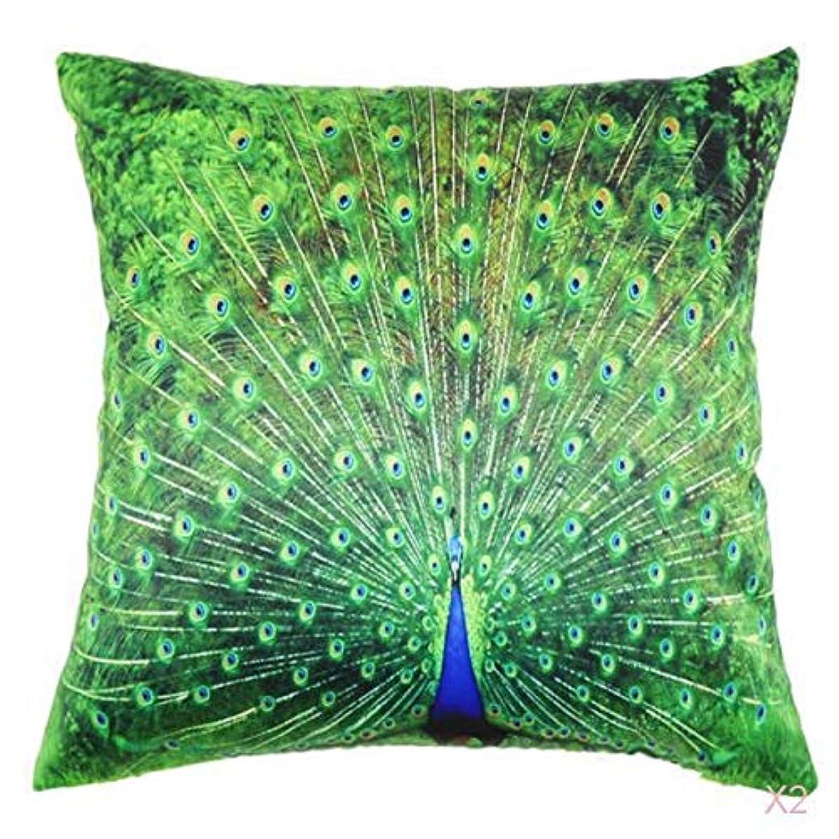 美的閉じるきらきら45センチメートル家の装飾スロー枕カバークッションカバーヴィンテージ孔雀のパターン04