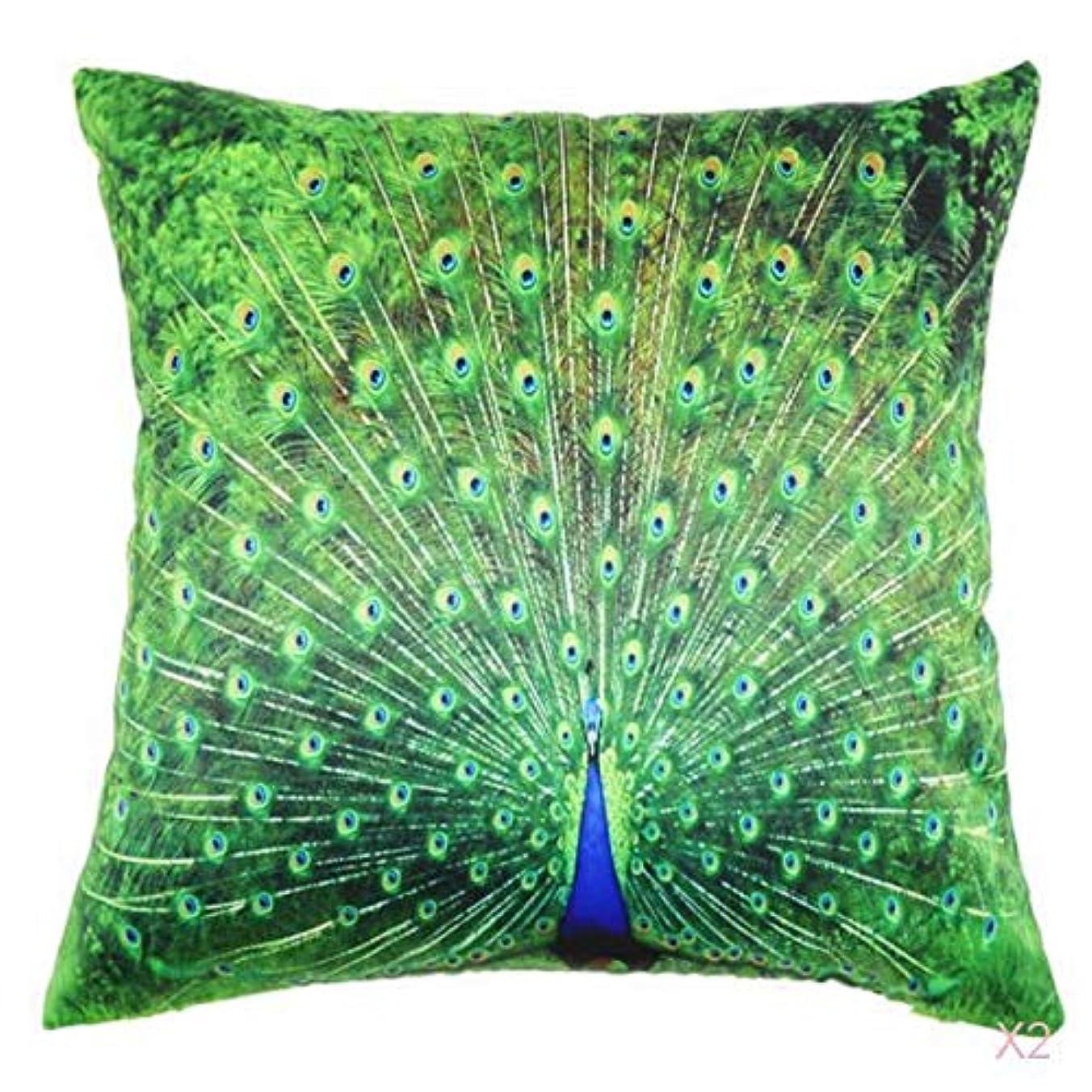 熱意安定しました事業内容45センチメートル家の装飾スロー枕カバークッションカバーヴィンテージ孔雀のパターン04