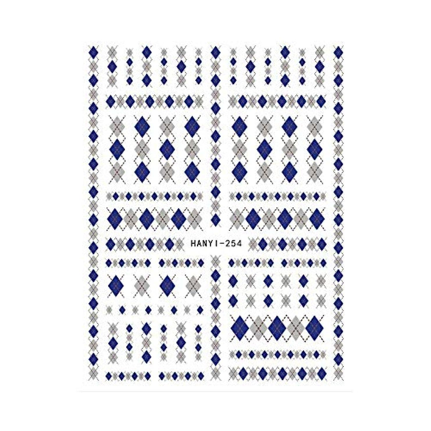 独特の衣装オークションirogel イロジェルネイルシール トラッドアーガイルシール【ブルー】【HANYI-254】
