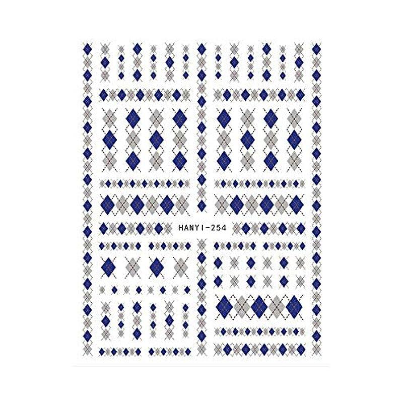 める木製学部長irogel イロジェルネイルシール トラッドアーガイルシール【ブルー】【HANYI-254】