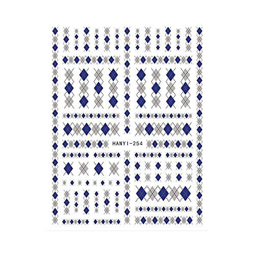 記録モットープラスirogel イロジェルネイルシール トラッドアーガイルシール【ブルー】【HANYI-254】