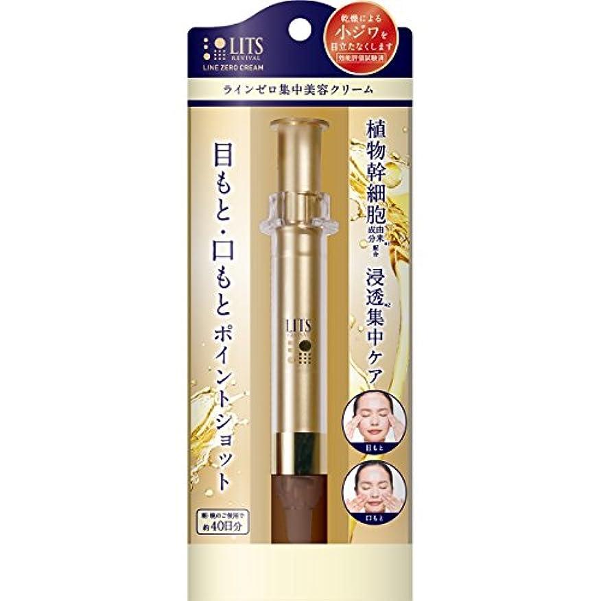 リッツ リバイバル ラインゼロ リンクル 集中 美容クリーム 12g