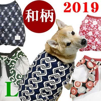 [犬のちゃんちゃんこ 国産品][2019新柄]和柄 Lサイズ 犬服 ドッグウェア L,2.さくら