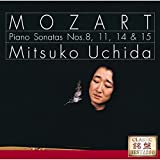 モーツァルト:ピアノ・ソナタ集(第8番・第11番・第14番・第15番)