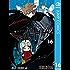 ワールドトリガー 16 (ジャンプコミックスDIGITAL)