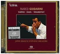 バルトーク:管弦楽のための協奏曲、ラヴェル:組曲『マ・メール・ロア』、チャイコフスキー:ロメオとジュリエット グイダリーニ&ジャパン・ソロイスツ響