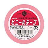 ヤマト ビニールテープ 19mm幅 10巻 NO200-19-3-10PR ピンク