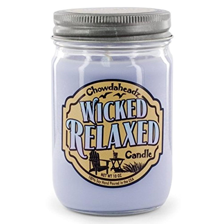 トレイルティッシュ文句を言うWicked Relaxed Candle 100 %大豆、すべての自然、Made in the USA by Chowdaheadz