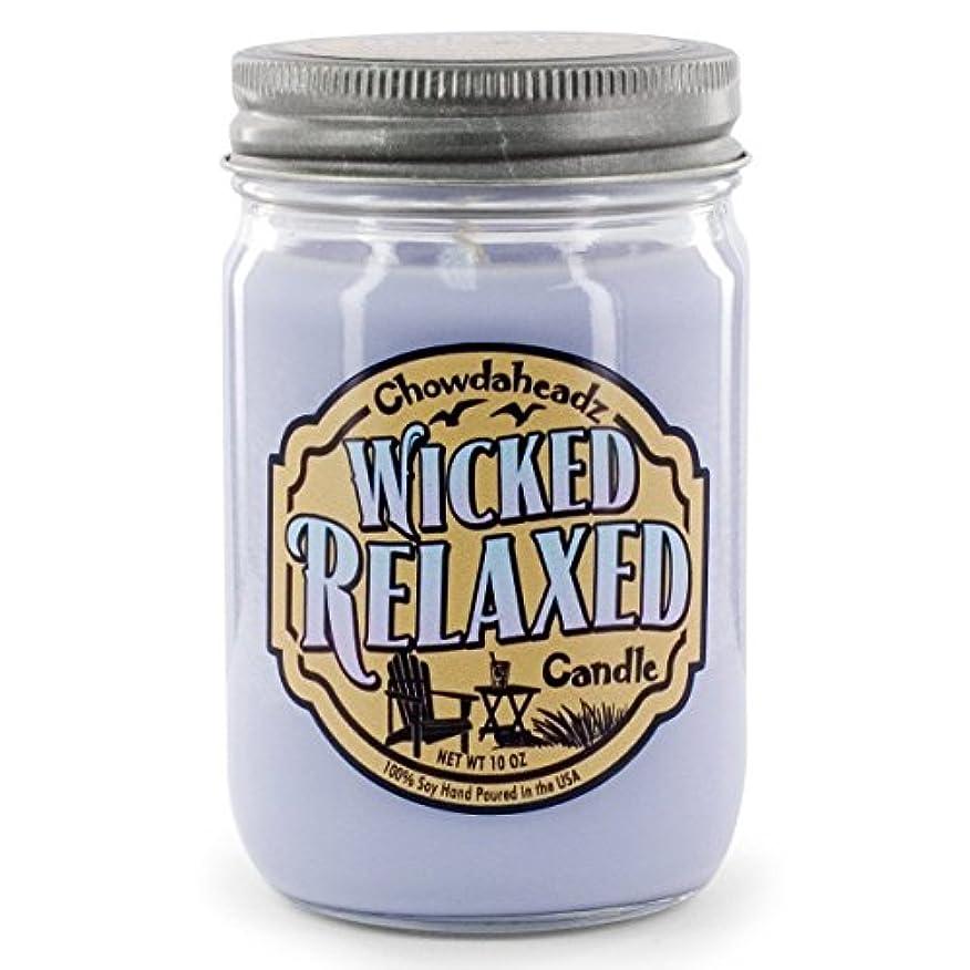 特許海峡淡いWicked Relaxed Candle 100 %大豆、すべての自然、Made in the USA by Chowdaheadz