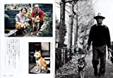 作家の犬 (コロナ・ブックス) 画像