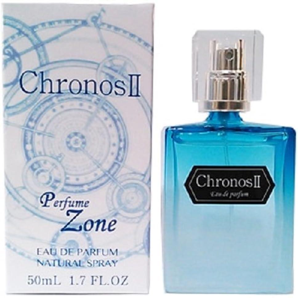 タイマー細胞頼むクロノス 2  EDP50ml