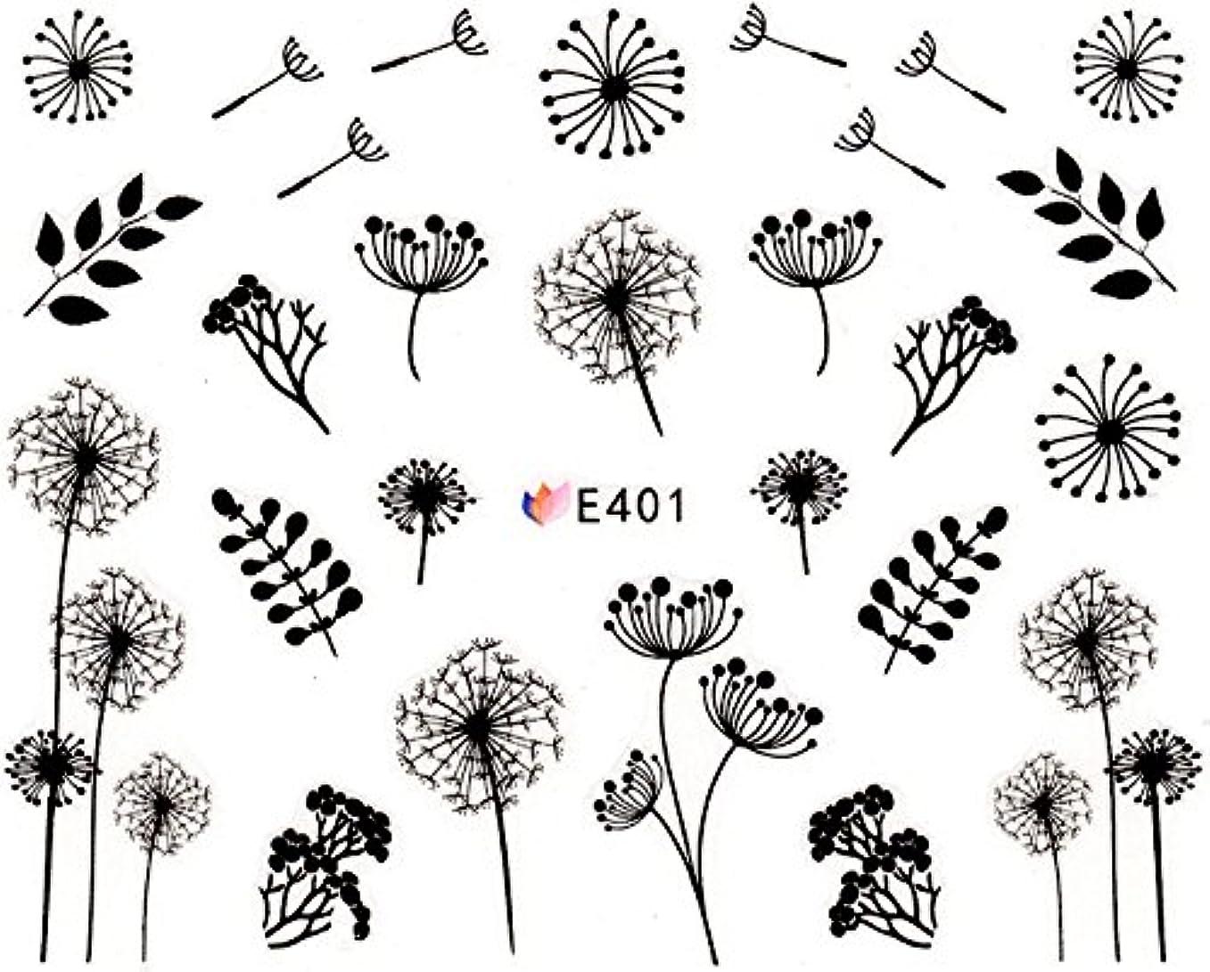 全体交換苦しみネイルシール 花 フラワー 選べる10種類 (10-T23)