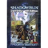 シャドウラン 4th Edition (Role&Roll RPGシリーズ)