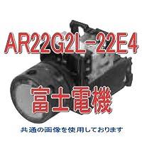 富士電機 AR22G2L-22E4S 丸フレーム穴付フルガード形照光押しボタンスイッチ (白熱) モメンタリ AC/DC24V (2a2b) (青) NN