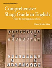 Comprehensive Shogi Guide in English: How to play Japanese Chess (English Edition)