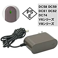 ダイソン dyson V6 互換 ACアダプター 充電器 充電ランプ V6 V7 V8 シリーズ DC58 DC59 DC61 DC62 DC74 PSEマーク取得 互換品 1年保証 ACアダプタ 純正品 と同じように使える 優れもの