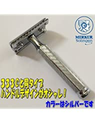 メルクール髭剃り(ひげそり) 342