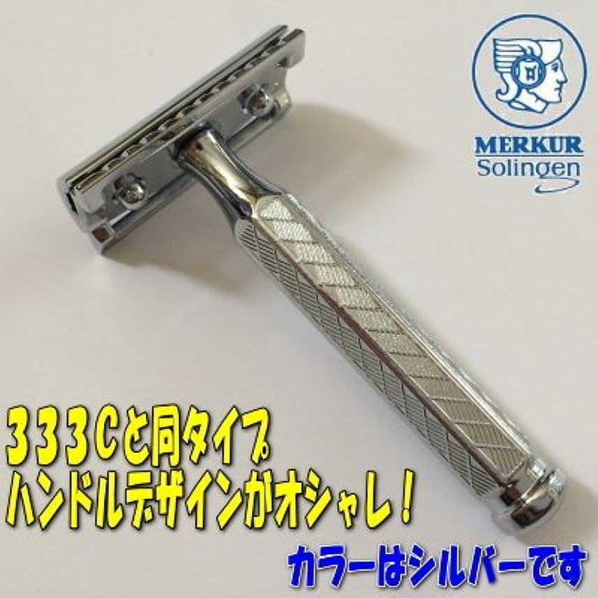 ヒョウ混乱ノベルティメルクール髭剃り(ひげそり) 342