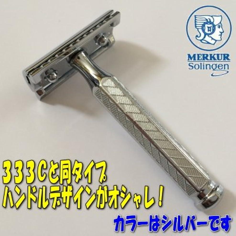 ひいきにするアロング黒メルクール髭剃り(ひげそり) 342