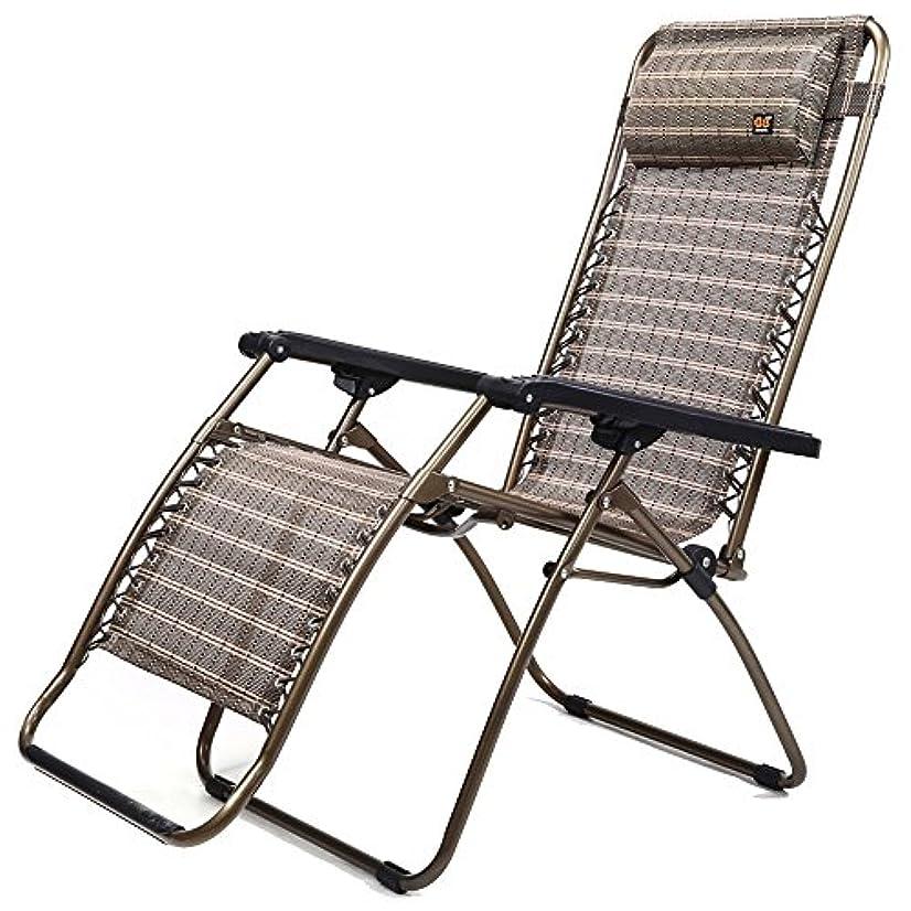 眉をひそめる迅速実現可能性KTYXDE 長椅子折り畳み昼寝椅子オフィス昼食休憩夏のクールチェア夏のレジャー古い椅子 折りたたみ椅子 (色 : B)