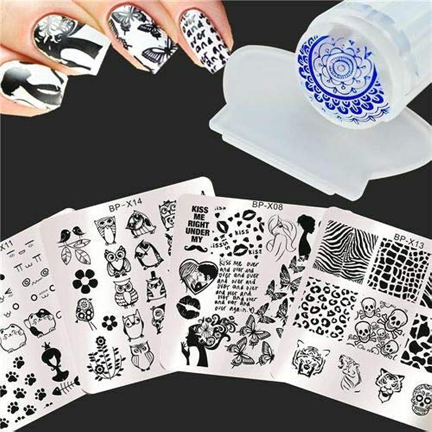 寄り添うエゴイズム論理FidgetGear 6個/セットネイルアートスタンプイメージプレート猫動物デザインW/スタンパー&スクレーパーDIY