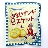 カルディオリジナル 豆乳サンドビスケット 10p