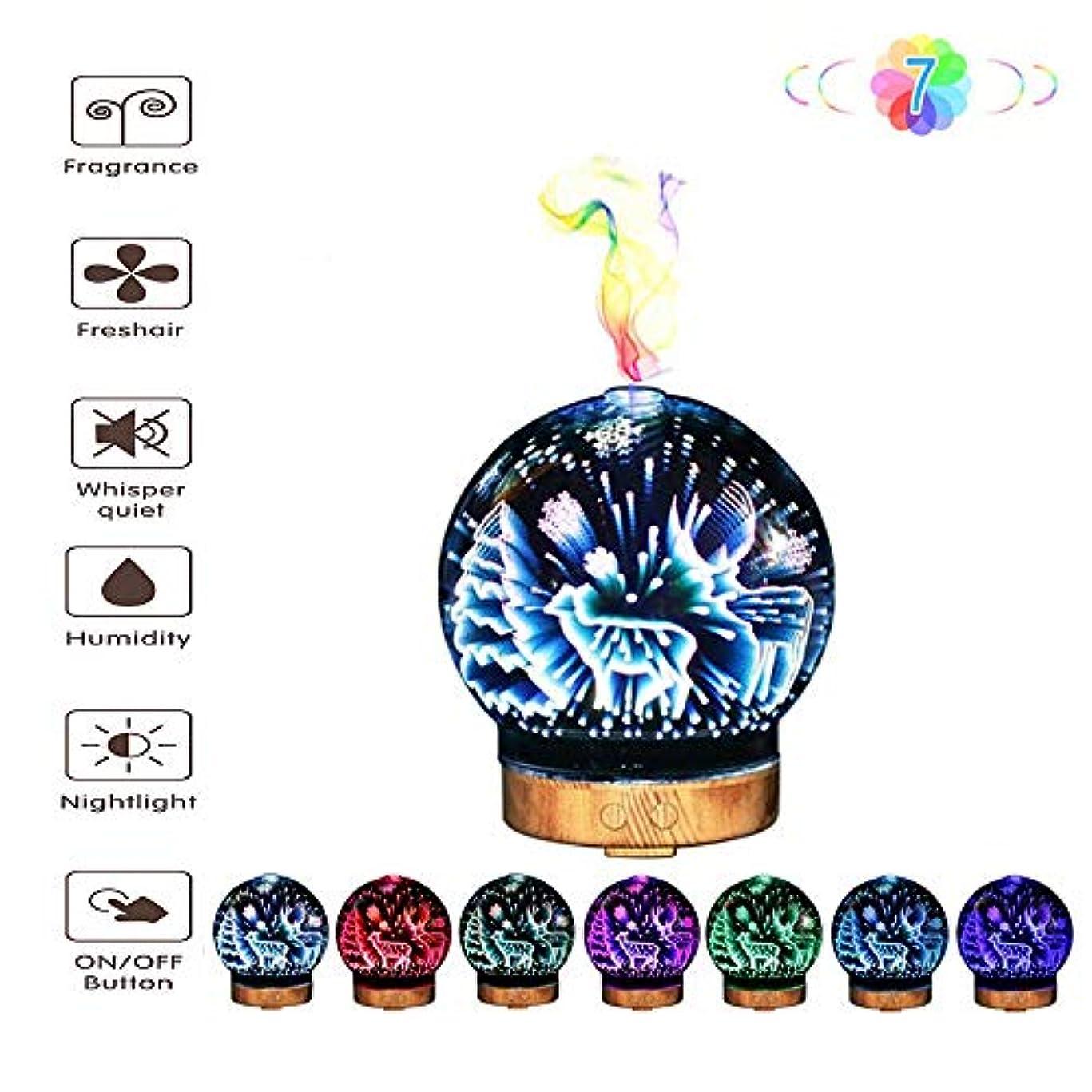 吸う平らにする丈夫エッセンシャルオイルディフューザー、アロマテラピーディフューザー - エッセンシャルオイルアロマテラピー加湿器、手作り3Dガラス - 7色LEDライト - オートシャットダウン