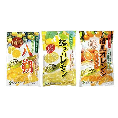 国産ドライフルーツ3種お試しセット 大袋60g(レモン、清見オレンジ、八朔)