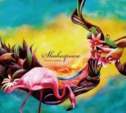 [画像:Shakespeare by Kenmochi Hidefumi (2010-11-03)]
